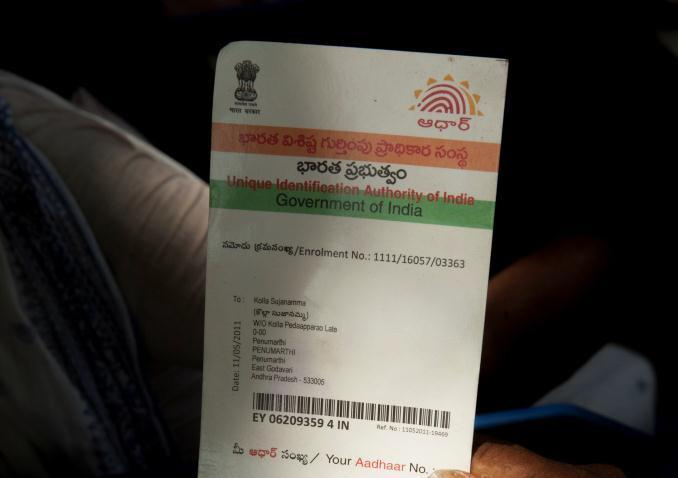 Aadhaar: Digital Inclusion and Public Services in India Shweta S.