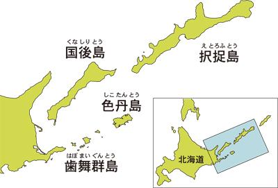 Abe s proposed deal Russia Recognises legitimacy of Japan s claim to sovereignty over all 4 islands Japan Agrees to maximum flexibility on timing of transfer Offers economic support for development