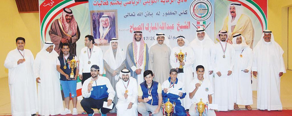 SPORTS 43 Kuwait Shooting Club shooters dominate Championship Some of the winners display their trophies.