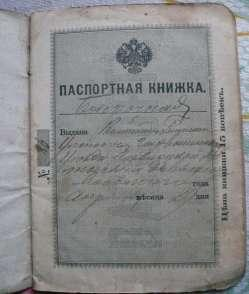 Passport issued in 1911 Photo by Anna Dvorak Polish immigrants first impression
