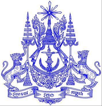 Kingdom of Cambodia Nation Religion King Criminal