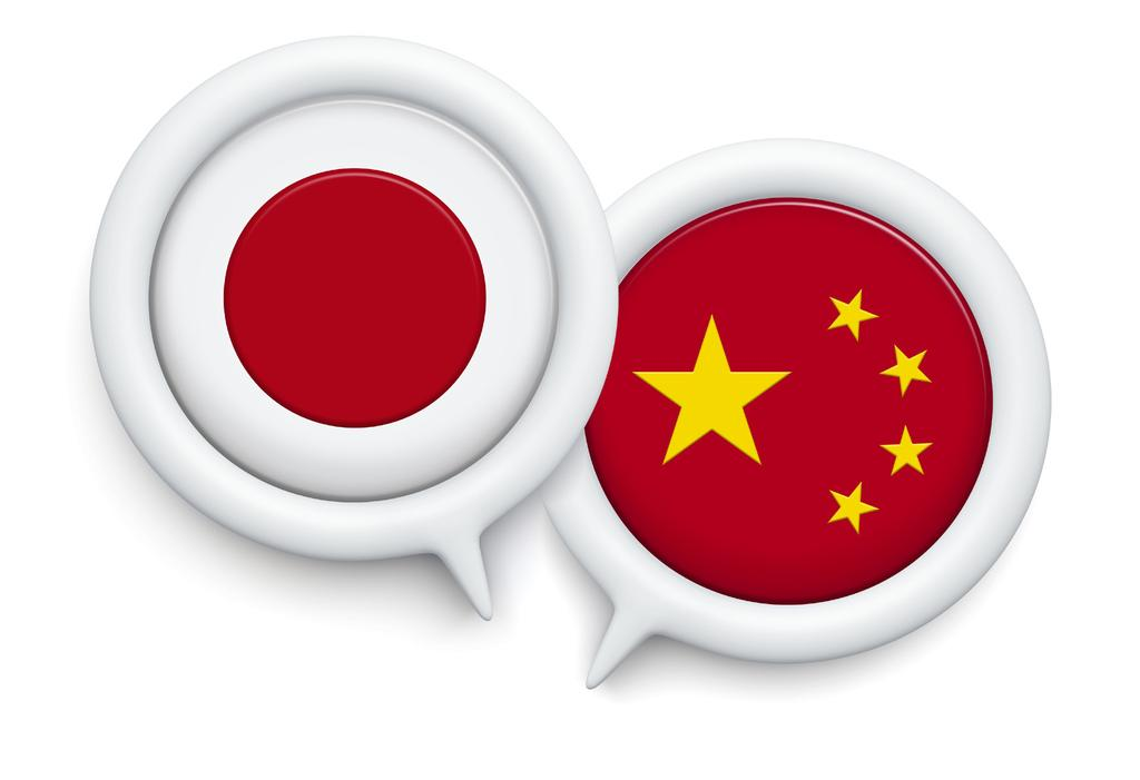 connecting the dots: japan s strategy to ensure security and economic growth July 2015 ASIA PROGRAM During the final decade of the Cold War, China, Japan, and the United States formed a pseudo