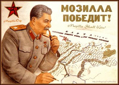 STALIN INSTALLS PUPPET GOVERNMENTS In a 1946 speech, Stalin said communism and capitalism were incompatible and another war was inevitable Stalin installed satellite communist governments in