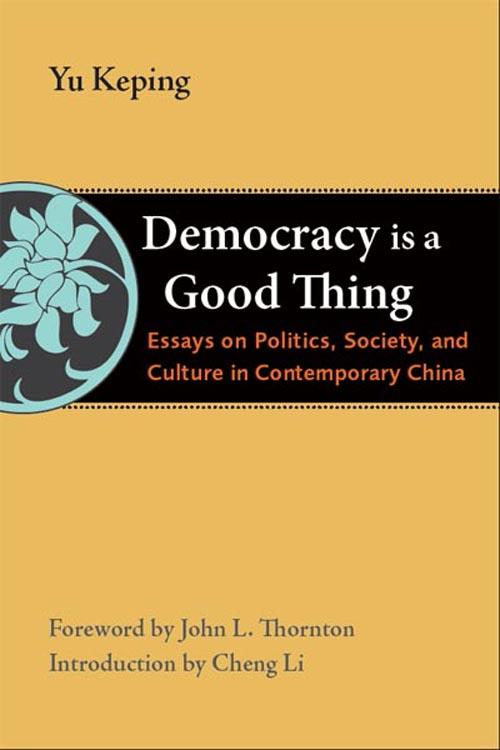 China as democracy Yu Keping. 2009.