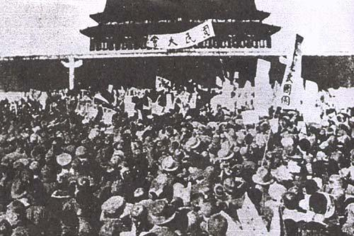 Protestors were upset because German spheres of influence were not returned to China,