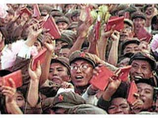 Red Guards Role in the Cultural Revolution Throughout the Cultural Revolution, the Red Guards