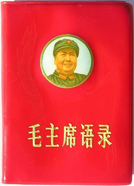 was published by the Government of the People's Republic of China from April 1964 until 1976.