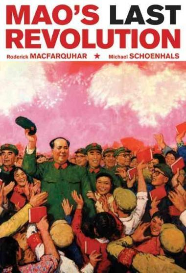 The End of the Cultural Revolution In October 1968, Liu Shao-chi was expelled from the party and this is generally seen by historians as the end of the
