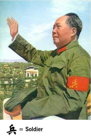 Regarded as one of the most important figures in modern world history However, many of Mao's programs, such as the Great Leap Forward and the Cultural Revolution, are blamed from both