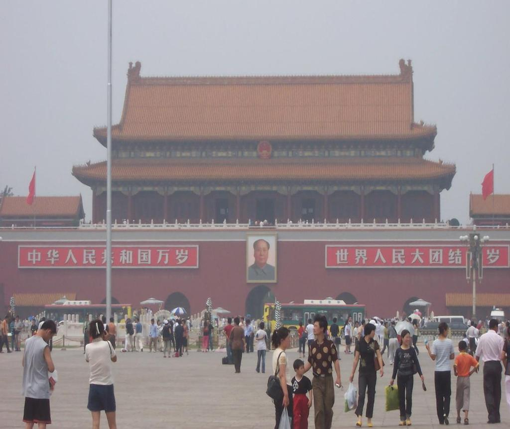 Tiananmen Square protests of Since 1978, Deng Xiaoping had led a series of economic and political reforms which had led to the
