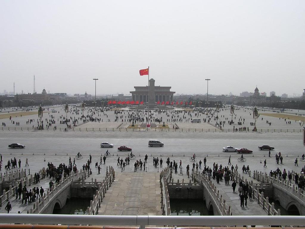Tiananmen Square protests of 1989 - Some students and intellectuals believed that the reforms had not gone far enough and that China needed to