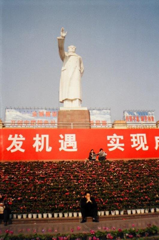 Mao Zedong Mao s first political campaigns after founding the People s Republic were land reform and the suppression of counterrevolutionaries, which