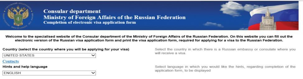 Important Tourist Visa Instructions for Russia Please read very carefully and refer to the following page-by-page instructions for specific information on how to complete Russia visa online