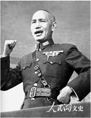 Authoritarian government Northern Expedition April 12 Incident CHIANG KAI-SHEK TAKES CONTROL
