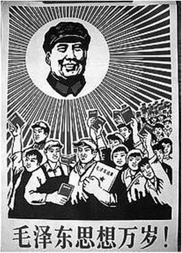 Reversal of Mao s extreme policies THE CULTURAL REVOLUTION & MAO S RETURN Timeframe: 1966 1976 Goal