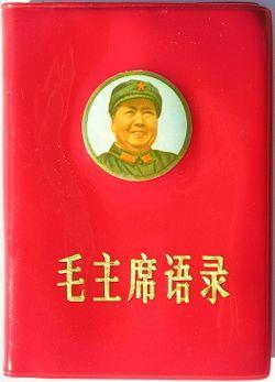 -Mao Zedong on the other hand endeared himself to the Chinese peasantry with his beliefs based on Marxism and shared community of equality -He was an effective military strategist against Chiang
