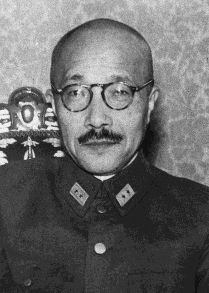 Hideki Tojo Hideki Tojo, Military Leader of Japan Country: Japan Type of Government: Military dictatorship Goals and Ideas: Though Japan had an emperor,