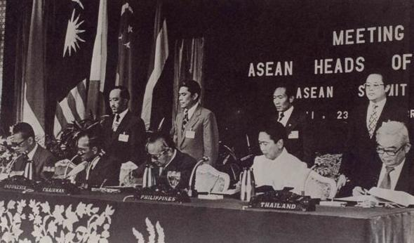 The Consolidation and Transformation of ASEAN ASEAN Charter: Rules Based Organization Bali Concorde II: ASEAN