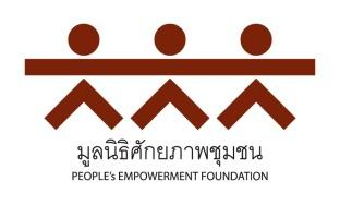 JOINT STATEMENT Thailand: Implement
