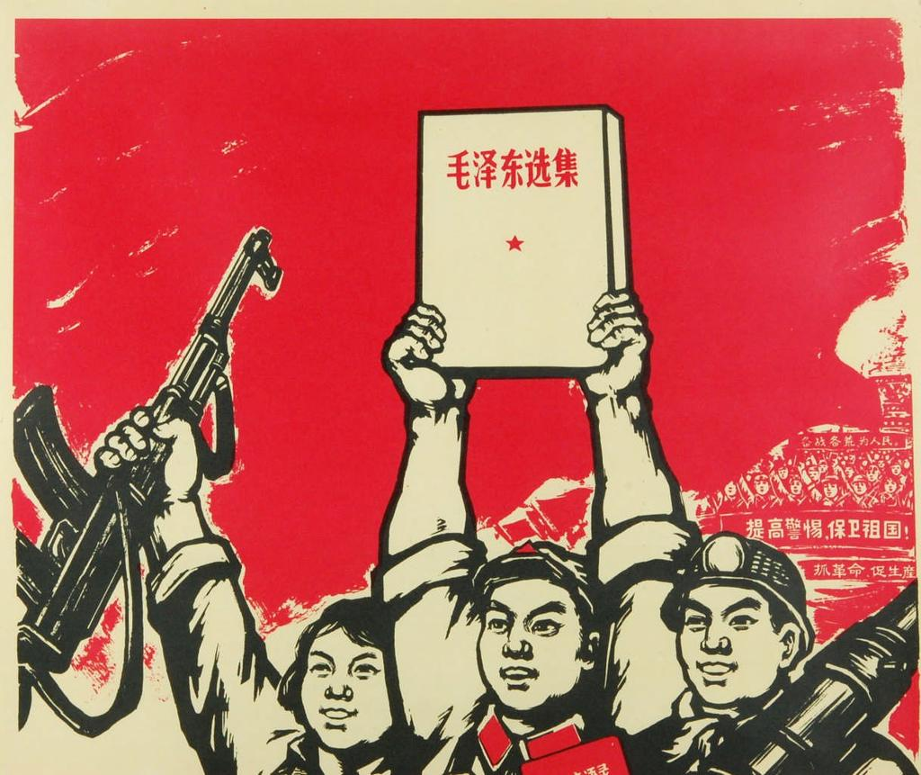 Chinese Civil War After the end of World War Two, two groups in China battled to decide the future of their country.