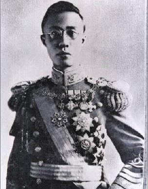 captured They established the state of Manchukuo with the last Qing emperor, Pu Yi, installed