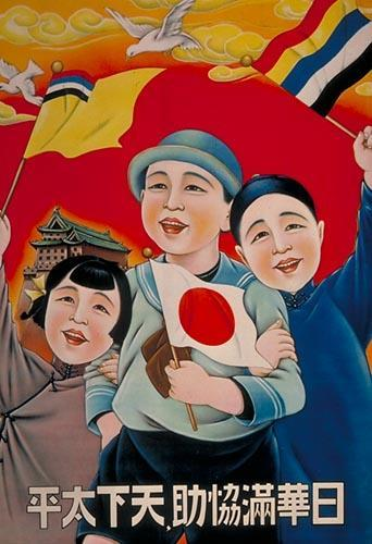 To Liberate Asia Most of SE Asia under western colonial control Japan initiated propaganda to liberate them Asia for Asians Asians should stand up against western imperialism Greater East Asia