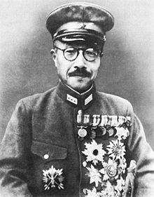 Japan During the Interwar Period Hirohito (emperor) and