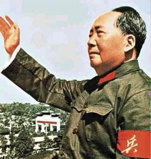 Communist forces led by Mao Zedong