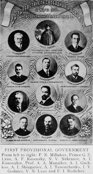 Provisional Government March 1917- October