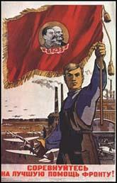 Interpreting the Russian Revolution The official Marxist interpretation The importance of a