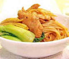 Photo: Phyo Ginger chicken noodles in oyster sauce (Serves 6) 2 cloves garlic 6-8 small bok choy 8-10 baby corn 1 chicken breast (boneless, skinless) 1 piece ginger (about 5cm by 3cm) 1/4 cup
