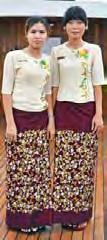Nanda Htun and Ma Kyi Thar