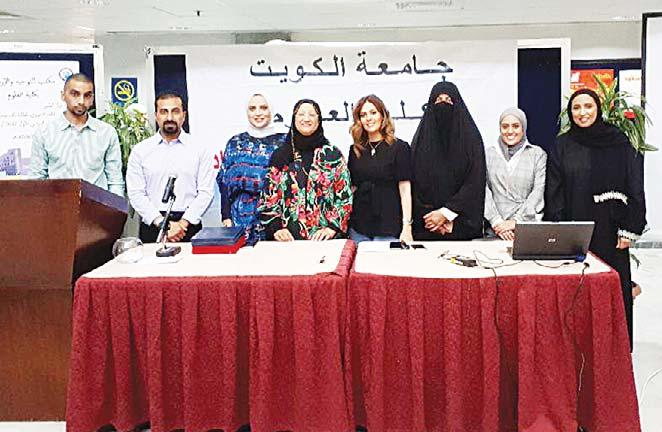 LOCAL 4 DIWANIYA A DIGEST OF PUBLIC OPINION KU photo The Guidance and Orientation Office of the College of Science at Kuwait University held an orientation meeting for new students in the presence of