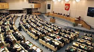 Political opposition to Nicholas II There was a parliament (Duma) but this parliament had very little power as every time it challenged Nicholas ideas it was closed.