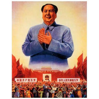 And China too Wanted to modernize Socialism with Chinese Characteristics Goal: