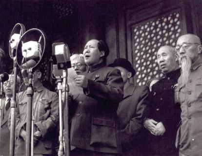 Mao Zedong declares the founding of the
