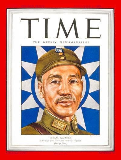 Also in 1949, after a long civil war, China under the leadership of the