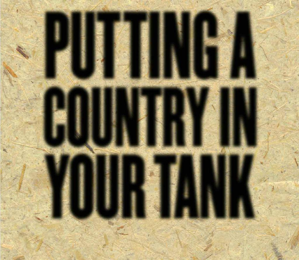 IN YOUR TANK Introduced