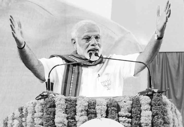 rime Minister Narendra PModi continued his tirade against the ruling Congress Government and Chief Minister Siddaramaiah.